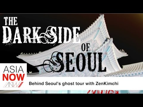 Asia Now: Ghosts, Murder, And Sex In Seoul video