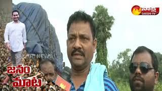 People's Voice Over Jagan PadaYatra   Slams Chandrababu - Watch Exclusive