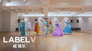 Download lagu WayV 威神V 🎁Bad Alive (👑Princess Ver.)🎁