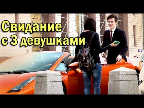 Пикап на Ламборгини Пранк // Lamborghini Pick Up Prank