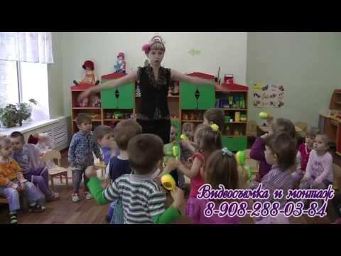 Игра в группе детского сада (ясли)
