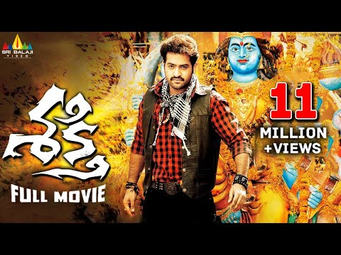 Shakti Telugu Full Length Movie || Jr.NTR, Ileana || 1080p ||With English Subtitles