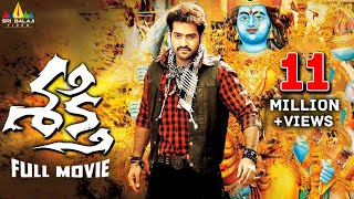 Shakti - Shakti (శక్తి) Telugu Full Movie || Jr.NTR, Ileana ||With English Subtitles