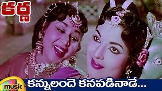 Karna Movie Songs | Kannulande Kanapadinaade Telugu Video Song | NTR | Savitri | Mango Music