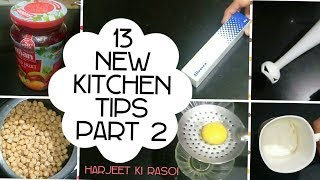 Awesome Kitchen Tips and Tricks in Hindi-Kitchen Hacks India-13 New Time & Money Saving Kitchen Tips