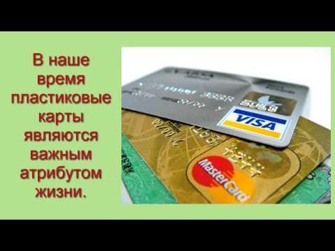 Как сделать карту visa украина
