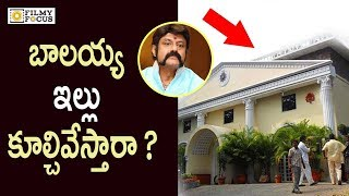 Nandamuri Balakrishna House Demolition in Hyderabad || Balakrishna