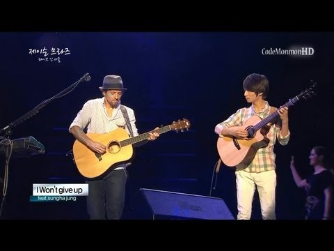 Jason Mraz Ft. Sungha Jung - 93 Million Miles   I Won't Give Up (may 31, 2013) video