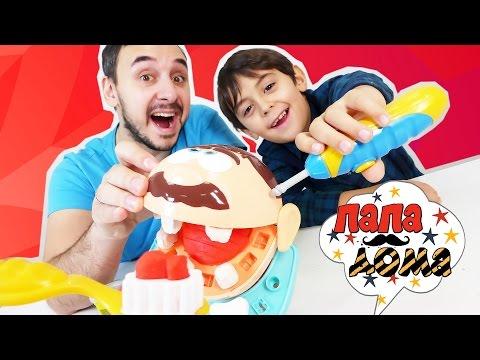 Ярик и Папа РОБ: Игровой набор Мистер Зубастик! Пластилин Плей До (PlayDoh)
