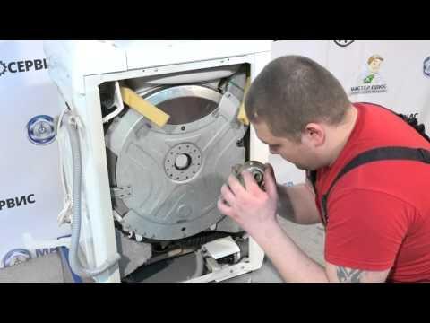 Замена подшипника в стиральной машине ардо  видео