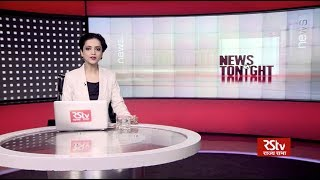 English News Bulletin – May 19, 2018 (9 pm)