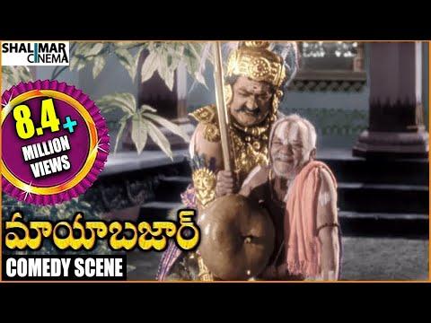 Mayabazar Movie || S V Ranga Rao Searching For Savitri at Dwaraka...