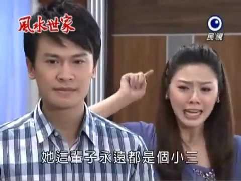 風水世家 林國慶向黃艷妃提出離婚
