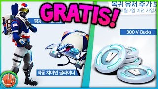 *BEKIJK SNEL* GRATIS SKIN & 300 V-BUCKS!! - Fortnite: Battle Royale