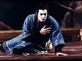 Turandot de
