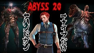 3ds                         Abyss