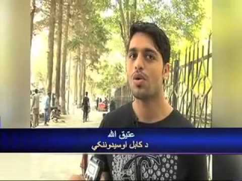 Afghan elections People voice