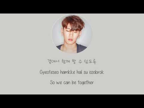 크러쉬 (Crush) – Beautiful Lyrics (Color Coded|Han|Rom|Eng)