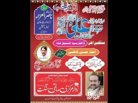 Live Jashan 13 Rajab Waris Khan Metro Station Rawalpindi 2020
