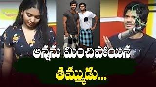 Dorasaani Movie 2nd Song Launched At Radio Mirchi | Anand Deverakonda | Top Telugu Media