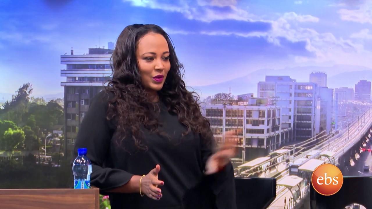 The New Ethiopian EBS TV Program Entewawek Special Show Part 14