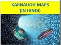 KARNAUGH MAPS IN HINDI