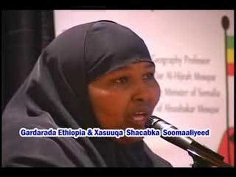 Ethopian Christian Soldiers Raping Somali Muslim Women/Girls