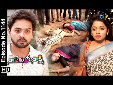 Naa Peru Meenakshi | 31st October 2018 | Full Episode No 1144 | ETV Telugu