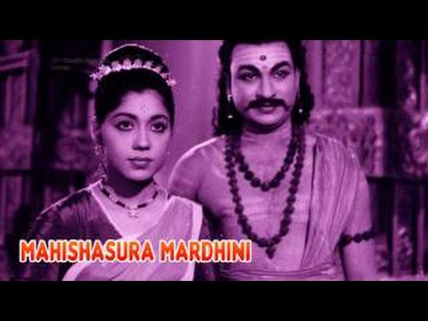Full Kannada Movie 1959 | Mahishasura Mardini | Dr Rajkumar, Udaya Kumar, Narasimharaj video