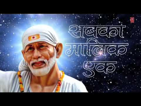 Sai Piya Bulaye Chalo Shirdi Chale Sai Bhajan By Lakhbir Lakkha [full Song] I Shirdi Ke Sarkar video