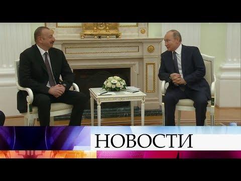 В.Путин встретился с прибывшим на Чемпионат мира по футболу FIFA 2018 ™ президентом Азербайджана.