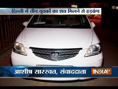 Three dead bodies recovered from a Honda City car in Delhi