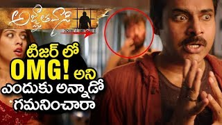 Agnyaathavaasi Official Teaser | Stoy Behind Pawan Kalyan saying OH MY GOD!! in Teaser | Filmylooks
