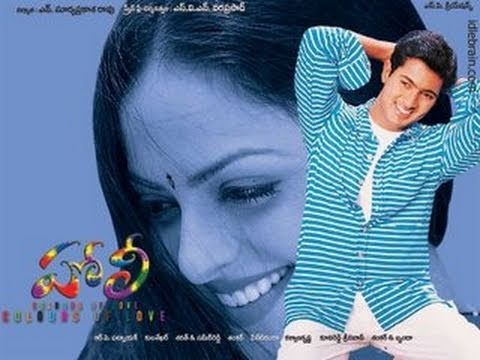 Holi - Full Length Telugu Movie - Uday Kiran - Richa - 01