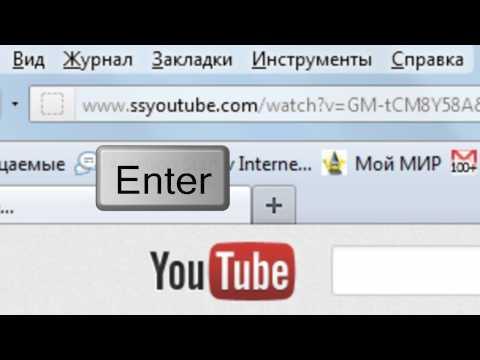 Видео как скачать видео с Ю