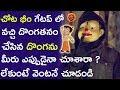 Stranger Theif as Chota Bheem Stoles Idol - 2017 Telugu Movie Scenes - BhavaniHD Movies