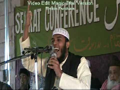 Hafiz Abu Bakr - Ishq Ke Rang 1 video