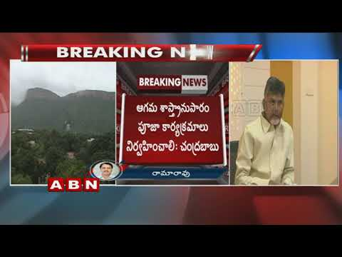 CM Chandrababu Orders TTD Officials To Allow Devotees While Maha Samprokshanam | ABN Telugu