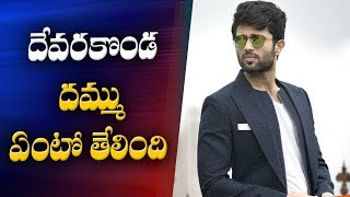 Vijay Devarakonda to play Father Role