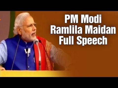 PM Modi at Delhi Assembly polls campaigning at Ramlila Maidan - Full Speech