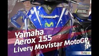 Yamaha Aerox 155 MotoGP Yamaha movistar