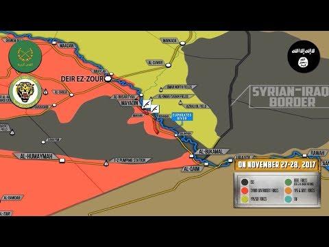 28 ноября 2017. Военная обстановка в Сирии. Сирийские войска зачищают от ИГИЛ западный берег Евфрата