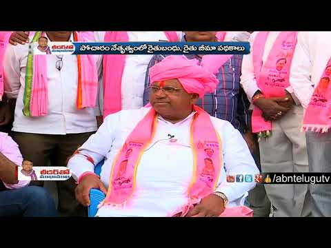 TRS Leader Pocharam Srinivas Reddy | Leader Tho Mukha Mukhi | Full Episode | ABN Telugu