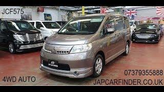 (JCF575) Nissan Serena 4WD 2.0 Automatic @Japcarfinder.co.uk