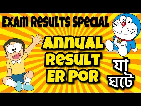 Doraemon Bangla Funny Dubbing   Annual Result ER Por   BanglaR BaCHaLS   Bangla Funny Cartoon 2018 thumbnail