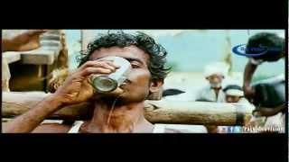 Enga Gula Saamy Video Song