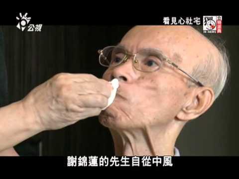 台灣-獨立特派員