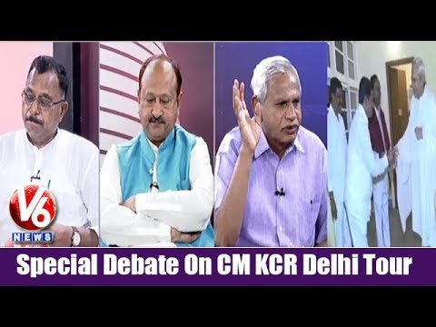Special Debate On CM KCR Delhi Tour & Federal Front | Good Morning Telangana | V6 News