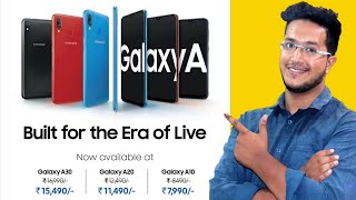 Samsung A10 | A20 | A30 | Price Drop | Rs :-1500/- Discont / New price and All specifications