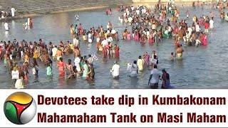 Devotees take dip in Kumbakonam Mahamaham Tank on Masi Maham
